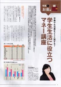 学研アシスト ページ1